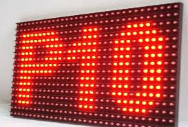 led, svetleca, reklama, led, display, cene, cena, beograd