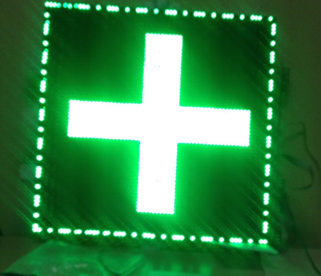 Apotekarski krst beograd, reklame za apoteke, apoteku, cene, cena, prodaja, zelene, zelena, povoljno